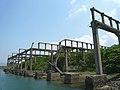 Kawanami Dock, Imari, Saga Prefecture; May 2007 (02).jpg