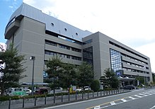 Kawanishi City hall.jpg