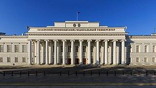 Kazan Federal University Public university in Kazan, Russia