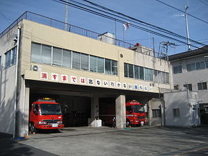 Kazos city Fire Department 1.JPG