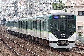 京阪13000系电力动车组