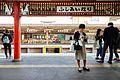 Keihan Fushimi-Inari Station platform 2016-11-05.jpg