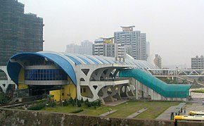 Kengkou Station, Guangzhou Metro, China.jpg