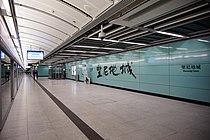 Kennedy Town Station 2014 part4.JPG