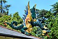 Kew Gardens, Pagoda after restoration, lower dragon.jpg