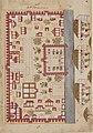 Khalili Collection Hajj and Arts of Pilgrimage mss-1025-2b.jpg