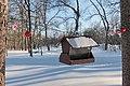 Kildonan Park, Winnipeg - panoramio (5).jpg