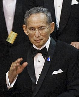 Bhumibol Adulyadej King of Thailand