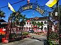 King Edward VII Scholl Taiping main entrance.jpg