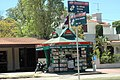 Kiosco de Carrasco Av. Alfredo Arocena esquina Divina Comedia - panoramio.jpg
