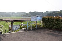 Kita-Marumori Station 01.JPG
