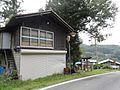 Kitaaiki, Minamisaku District, Nagano Prefecture, Japan - panoramio (1).jpg