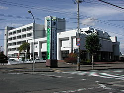 Kitakami City Hall