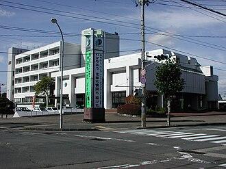 Kitakami, Iwate - Kitakami City Hall