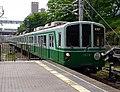 Kobe-subway1618.jpg