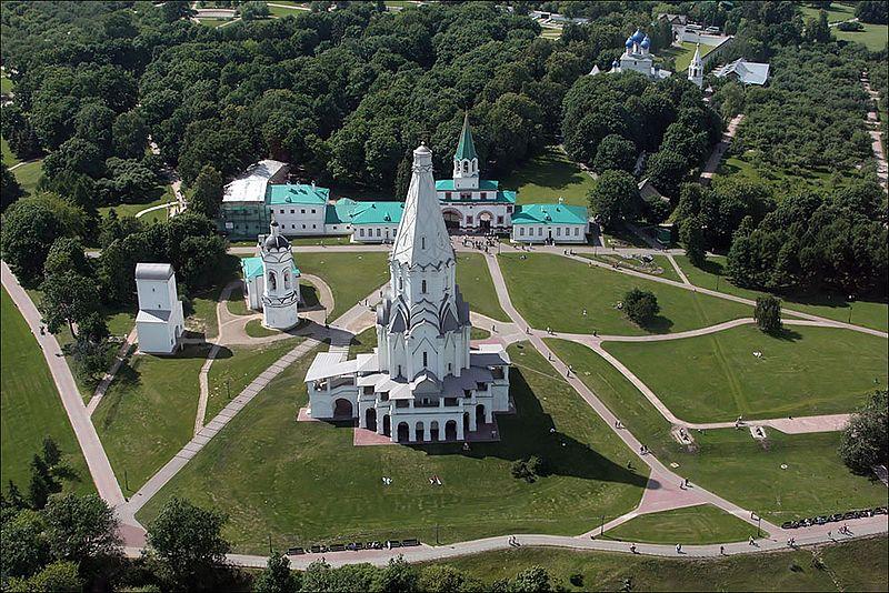 Cidades perto de Moscou