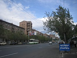 Komitas street in Arabkir district of Yerevan.jpg