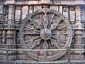 Konark Wheel Sculpture.jpg