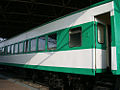 Korail Tongil-class Passenger Car - Flickr - skinnylawyer.jpg