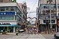 Korea-Anseong-003.jpg