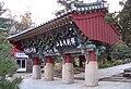 Korea-Busan-Beomeosa Iljumun 6410-07.JPG