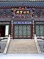 Korea-Danyang-Guinsa Ocheung Daebeoptang 2940-07.JPG