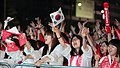 Korea Fans Cheers Team Korea 20140623 04 (14495265455).jpg