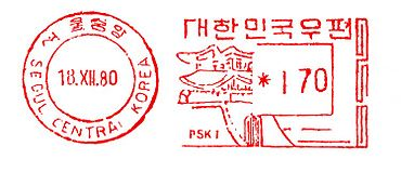 Korea stamp type B11.jpg