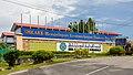 KotaKinabalu Sabah SMK-Agama-Kota-Kinabalu-02.jpg