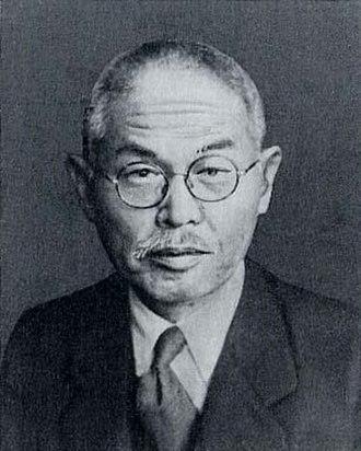 Kotaro Honda - Kotaro Honda