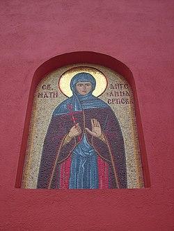 Krušedol monastery 49.JPG