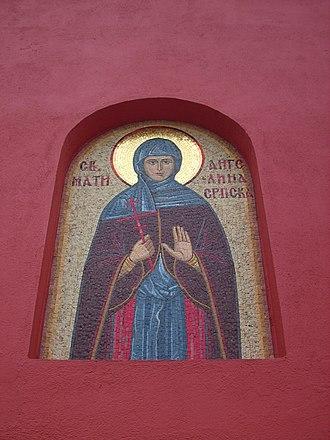 Angelina of Serbia - Image: Krušedol monastery 49