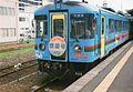 Ktr700.yamato1.jpg
