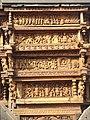 Kukke Shree Subrahmanya Temple (20).jpg