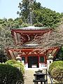 Kurama-dera Tahoto.jpg