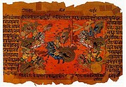 Illustration of the Battle of Kurukshetra. With more than 74,000 verses, long prose passages, and about 1.8 million words in total, the Mahābhārata is one of the longest epic poems in the world.