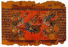 An old torn paper with a painting depicting the Mahabharata war, with some verses recorded in Sanskrit.