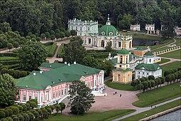 Kuskovo aerial view-1.jpg