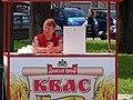 Kvas Vendor outside Train Station - Vitebsk - Belarus (27056746673).jpg