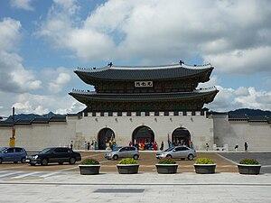 Gyeongbokgung - Gwanghwamun gate.
