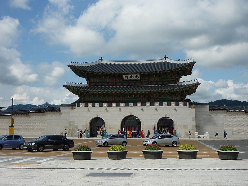 File:Kwanghwamun.JPG
