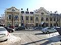 Kyiv Orphanage Jakira 13-3.jpg