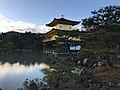Kyokochi Pond and Golden Pavilion in Rokuonji Temple 1.jpg