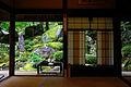 Kyorinbo Omihachiman Shiga pref Japan28s3.jpg