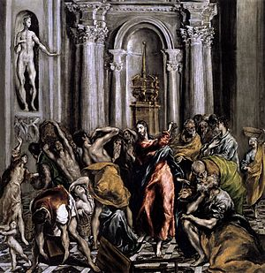 Christ Driving the Money Changers from the Temple (El Greco, Madrid) - Image: La Purificacion del templo version 6 El Greco