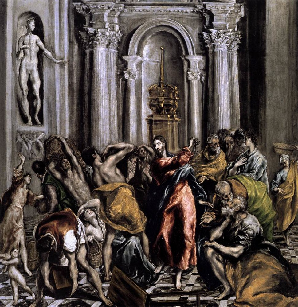 La Purificacion del templo version6 El Greco