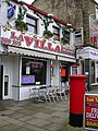 La Villa. 14 Church Street. Colne, Lancashire, BB8 0LG - geograph.org.uk - 1560953.jpg