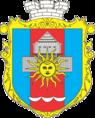 Ladyzhyn gerb.png