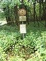 Lahntal Radweg - Der erste Wegweiser bei Lahnquelle (Lahn Valley Cycle route - The first signpost at the source of the Lahn) - geo-en.hlipp.de - 12665.jpg
