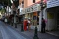Lalu's (16103227268).jpg